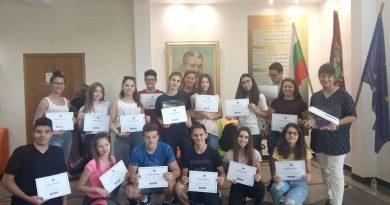 Плакет и сертификати от Бюрото на Европейския парламент в България