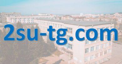 Дати за провеждане на държавните зрелостни изпити през учебната 2019/2020 г.