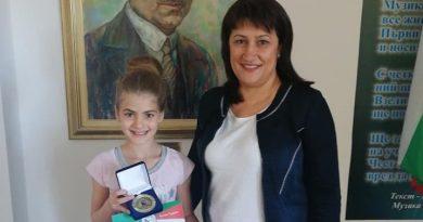 Грамота и медал за първото място в конкурс