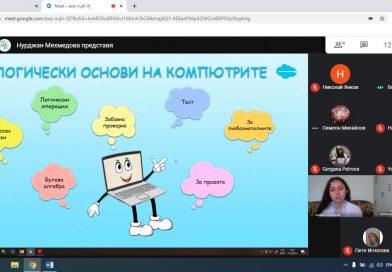 Първо място на национален турнир по информационни технологии