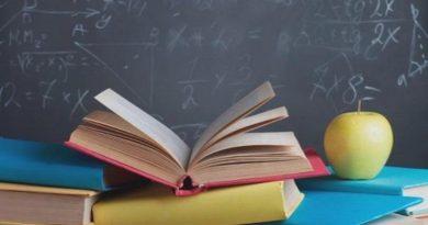 Списък на учебници за учебната 2020/2021 година
