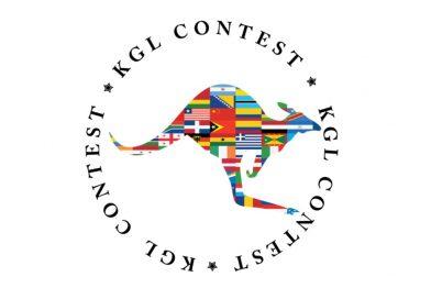 Успехи в авторитетно състезание по английски език