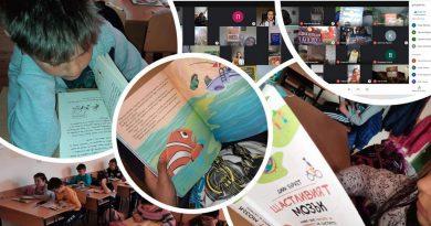 На световната карта на четящите
