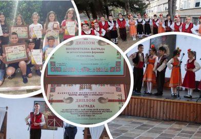 """Детска фолклорна група """"Мисионис"""" – насред мегдана в Арбанаси"""