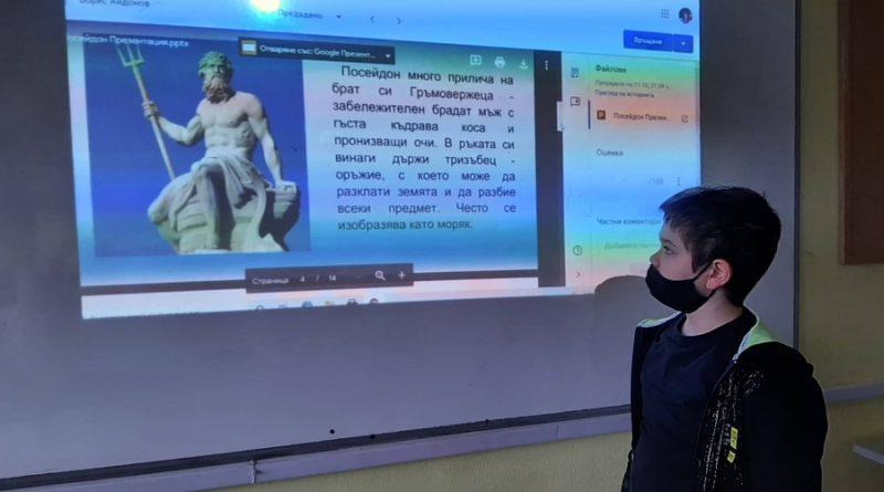 Петокласници стават малки изследователи в часовете по БЕЛ